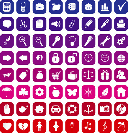 anchor man: Collection of 64 vector icons. You can easily change their color!