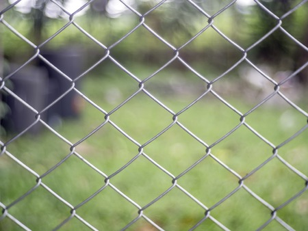 Construction grid on the blurred background. Lattice fence