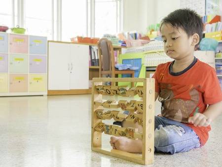 Play and learn discipline With equipment for children