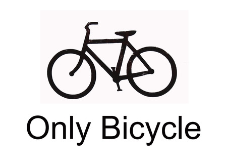 only bicycle  Stock Photo