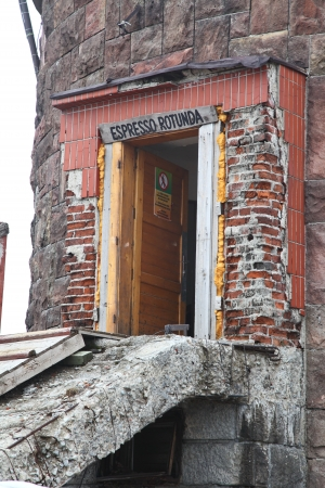 rotunda: Rotunda - Chopok, Low Tatras