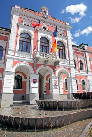 ruzomberok: Town hall at town Ruzomberok - Slovakia Stock Photo