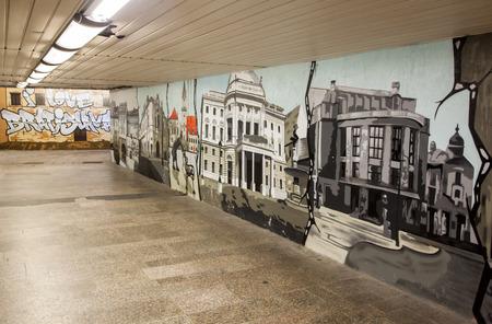 BRATISLAVA, SLOVAKIA - JUN 28: Graffiti in the subway  at city Bratislava on Jun 28, 2014 in Bratislava