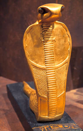 egyptian cobra: Golden cobra from the thomb of Tutankhamen