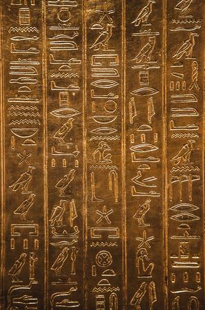 Egyptische hiërogliefen Stockfoto
