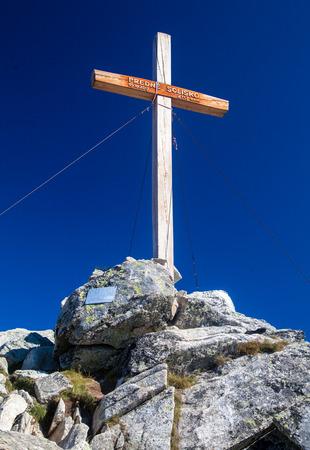 Cross on top of the hill Solisko, Slovakia