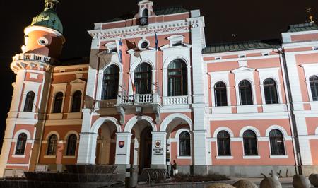 ruzomberok: Town hall at night -  Ruzomberok, Slovakia