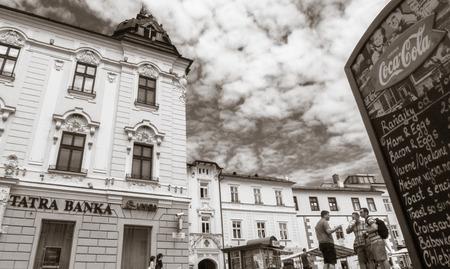 BANSKA BYSTRICA, SLOVAKIA - JULY 27: Building in centre of town  on July 27, 2015 in Banska Bystrica