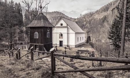 liptov: Old wooden church at village Cierny Vah, Slovakia Stock Photo