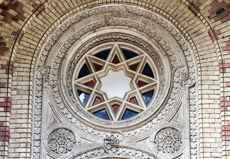 Jewish star of david om Dohani street - The great jewish synagogue in Budapest, Hungary Stock Photo