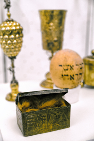 showpiece: BUDAPEST, HUNGARY - MAY 7:  Exhibits in Great jewish synagogue - biggest in europe on May 7, 2017 in Budapest Editorial