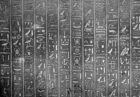 Hieroglyphics writtng on rock
