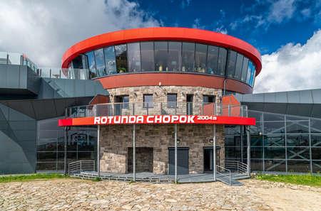DEMANOVSKA DOLINA, SLOVAKIA - AUGUST 24, 2020: Exterior of hotel ROTUNDA oh hill Chopok in resort Jasna at Low Tatras mountains, Slovakia Editorial