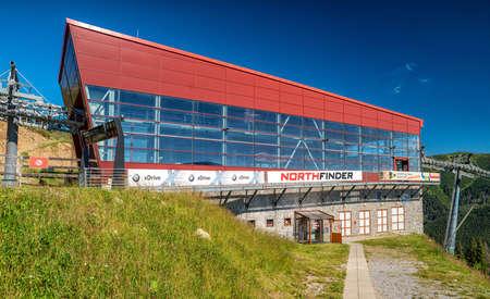 HORNA LEHOTA, SLOVAKIA - AUGUST 21, 2020: Station of cableway Kosodrevina-Chopok in resort Chopok-Juh