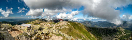 Summer mountain landscape. View from hill Chopok in Low Tatras mountains, Slovakia