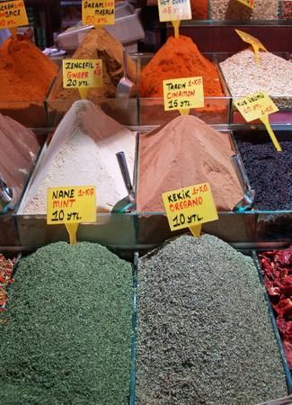 bazar: Turkish Spice Bazar