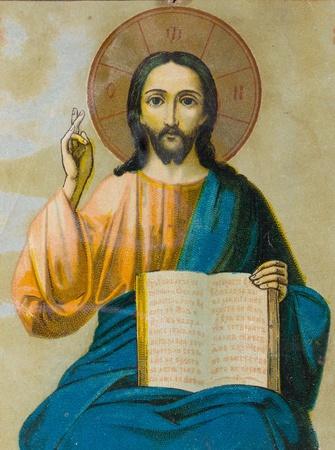 Old orthodox icon