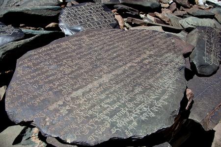 Tibetian budhist mani prayer stones