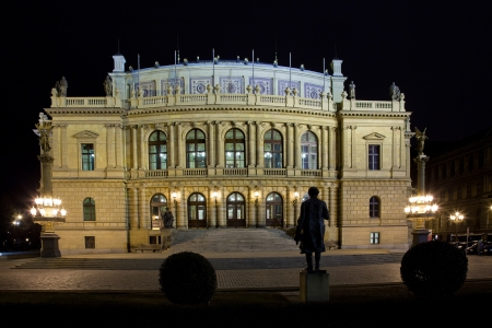Prague national concerting hall at night