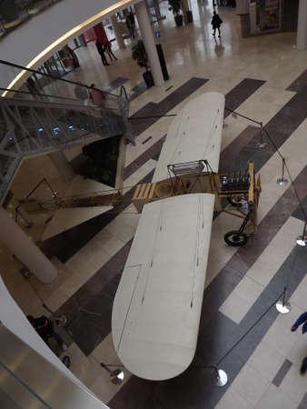 Replica Aircraft John Kaspar AFI Palace Pardubice