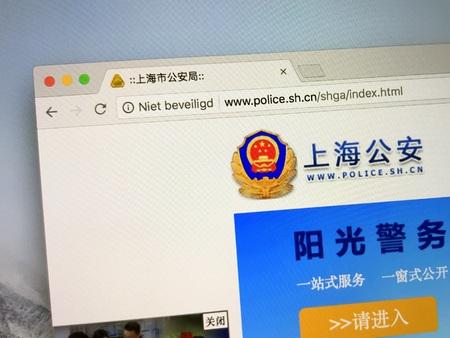 Amsterdam, Nederland - 29 augustus 2018: Website van de gemeentelijke politie van Shanghai.