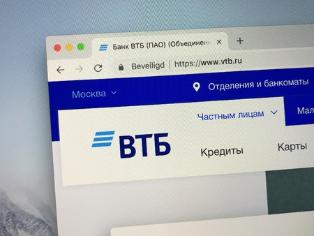 Amsterdam, Netherlands - October 19, 2018: Website of Russian website or VTB Bank, a Russian universal bank.