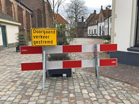 Hattem, the Netherlands - February 20, 2020: Dutch traffic road sign for no through traffic.