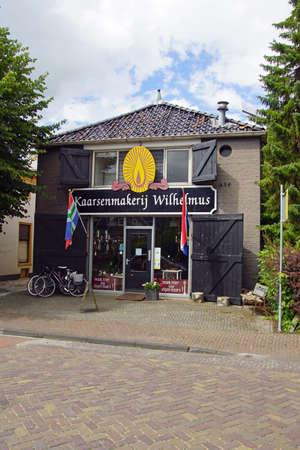 Eenrum, the Netherland - July 15, 2020: Entrance of Candlemakery Wilhelmus in the town of Eenrum.