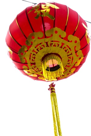 Chinese new year lantern on isolate photo
