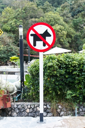 public waste: Sign or Symbol of No Pet Waste in Public Park Stock Photo