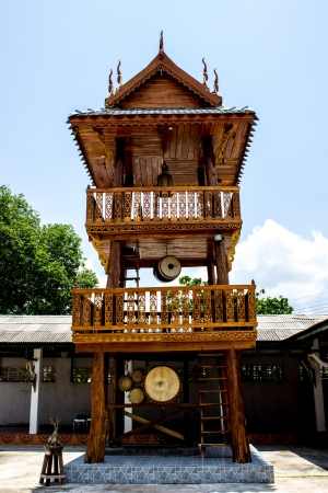 bell dormitory photo