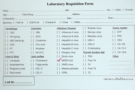 MERS requisition form
