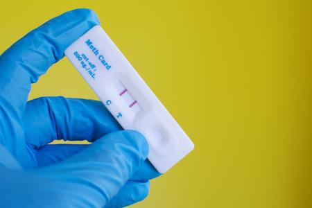 methamphetamine: Urine methamphetamine negative