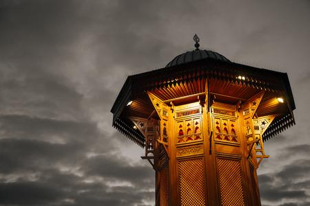Sebilj, Sarajevos famous Turkish-era fountain in old part of the city