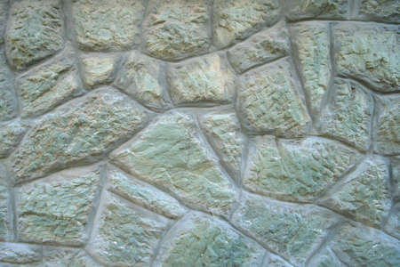 Stone wall informal texture background Stock Photo