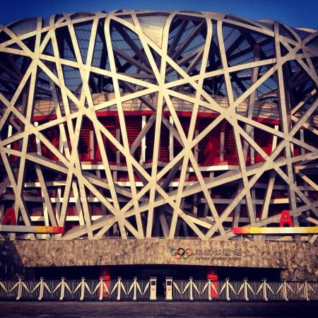 bejing: Olympic Stadion Bejing Stock Photo