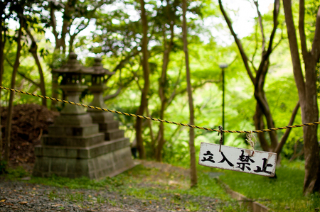 Sign NO ENTRY in Kyoto, Japan. Kyoto is themed with the Japanese traditional atmosphere from long time ago. Stock Photo