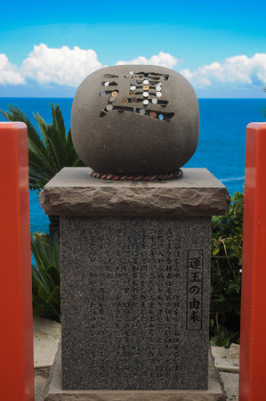 Rock says that Luck at the Udo Jingu - Shinto Shrine located in Miyazaki, Japan. This shrine is popular about love and romance.