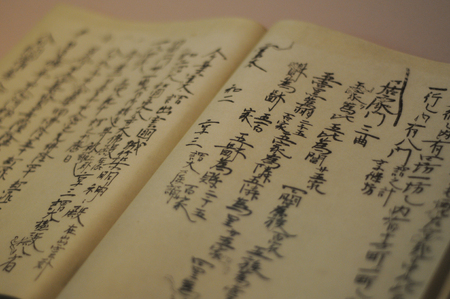 Japanese Ancient Writing in Japan. The way of writing is ver different from ones nowadays. Closer to Chinese written language.