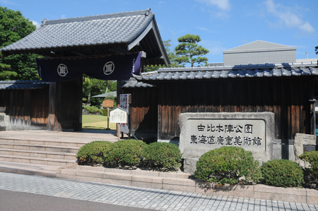 Tokaido Hiroshige Museum is located in Shizuoka, Japan. This museum is mainly about Edo era Japanese culture.