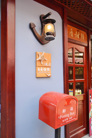 postbox: Postbox in front of a shop