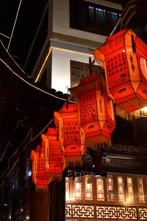 Lantern in the festival Фото со стока