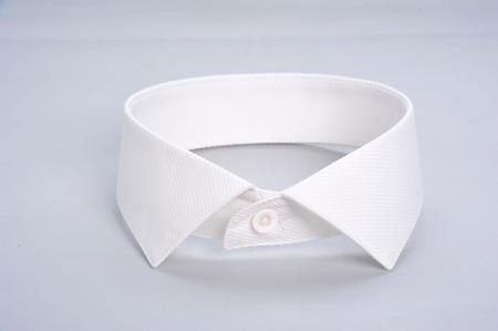 collarin: Collar