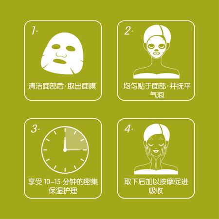 Máscara Packaging Ilustración de vector