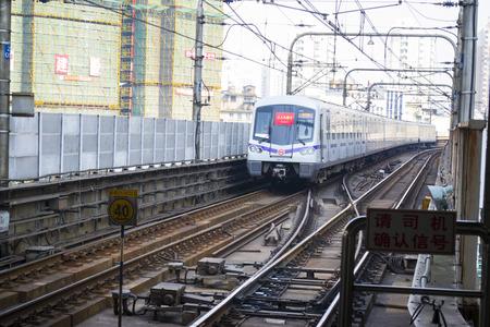 metro: Shanghai metro on the track