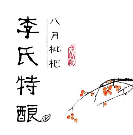 lute: Lute design Illustration