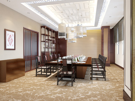 Chinese meeting room