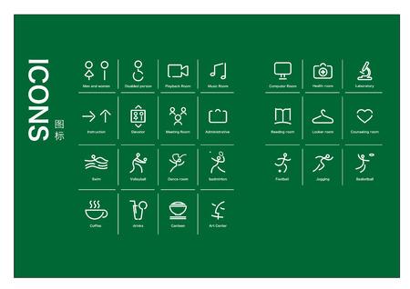 reading app: Icon Illustration