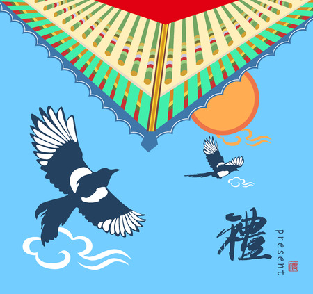 bird illustration: Magpie Illustration