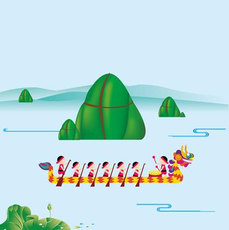 The Dragon Boat Festival Çizim
